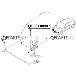 Моторчик омывателя (QUATTRO FRENI) QF00T00907