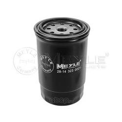 Топливный фильтр (Meyle) 28143230001