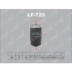 Фильтр топливный (LYNXauto) LF725