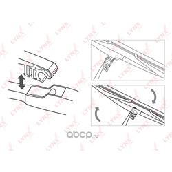 Задняя щетка стеклоочистителя 350мм/14 (LYNXauto) LR35E