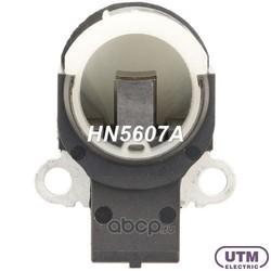Щёткодержатель генератора (Utm) HN5607A