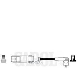 Клапан возврата ОГ (STANDARD) 14470