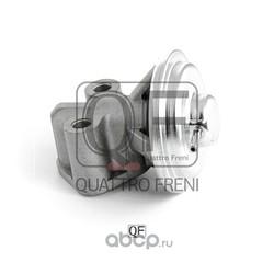 Клапан возврата ОГ (QUATTRO FRENI) QF28A00031