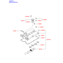 Клапанная крышка (Hyundai-KIA) 2242037113