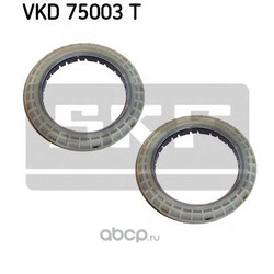 Подшипник качения, опора стойки амортизатора (Skf) VKD75003T