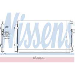 Конденсатор (Nissens) 940392