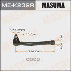 Наконечник рулевой (Masuma) MEK232R