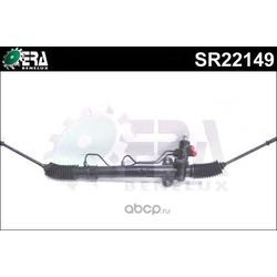 Рулевой механизм (ERA Benelux) SR22149