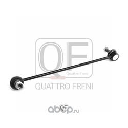Стойка стабилизатора (QUATTRO FRENI) QF13D00261