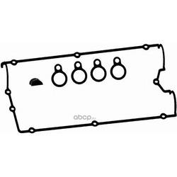 Комплект прокладок клапанной крышки (Bga) RK3397