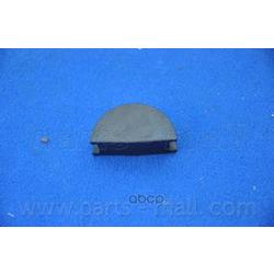 Вкладыш крышки клапанной полукруглый (Parts-Mall) P1FA003