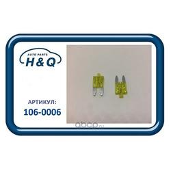 Предохранитель флажковый mini 20a (H&Q) 1060006