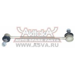 Тяга стабилизатора передняя правая (Akitaka) 1223SANFR