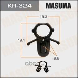 Клипса автомобильная (автокрепеж) (упаковка 50 шт) (Masuma) KR324