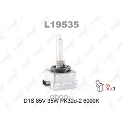 Лампа газоразрядная (LYNXauto) L19535