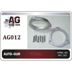 Проставки увеличения клиренса (Auto-GUR) AG012