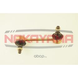 Тяга стабилизатора заднего правая (NAKAYAMA) N4028