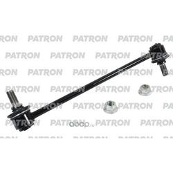 Тяга/стойка стабилизатора (PATRON) PS4189R