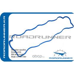Прокладка клапанной крышки (ROADRUNNER) RR2244127400