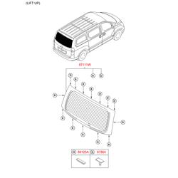 Деталь (Hyundai-KIA) 861143E000