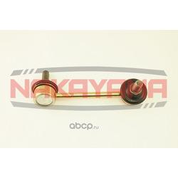 Задняя тяга стабилизатора (NAKAYAMA) N4027