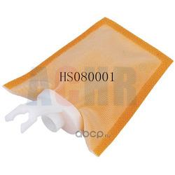 Фильтр сетчатый топливного насоса (Achr) HS080001