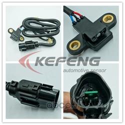 Датчик распредвала (Kefeng) KF03024