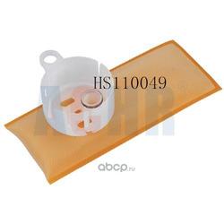 Сетка топливного насоса (Achr) HS110049