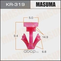 Клипса автомобильная (автокрепеж) (50 шт) (Masuma) KR319