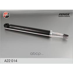 Амортизатор (FENOX) A22014