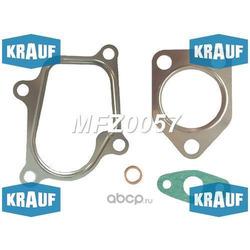 Комплект прокладок турбокомпрессора (Krauf) MFZ0057