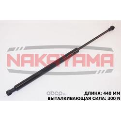 Амортизатор капота (NAKAYAMA) GS513NY