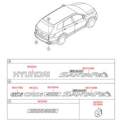 Деталь (Hyundai-KIA) 86317B8000