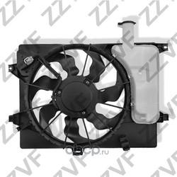 Вентилятор радиатора охлаждения в сборе (ZZVF) ZVVE009