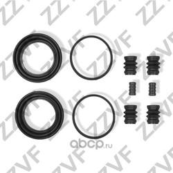 Ремкомплект суппорта тормозного переднего (ZZVF) ZVCER180