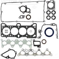 Комплект прокладок, двигатель (VICTOR REINZ) 015396502
