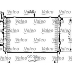 Радиатор, охлаждение двигателя (Valeo) 735516