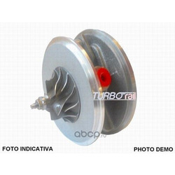 Группа корпуса, компрессор (Turborail) 10000100500