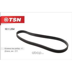 Ремень поликлиновой (TSN) 101254
