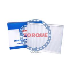 Фильтр салонный (TORQUE) RSD116