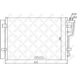 Конденсатор (Stellox) 1045609SX