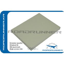 Фильтр салона (ROADRUNNER) RR971332H001