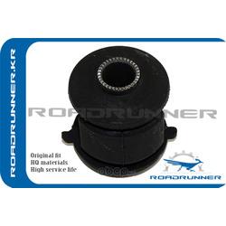 Сайлентблок задней продольной тяги (ROADRUNNER) RR5511925000