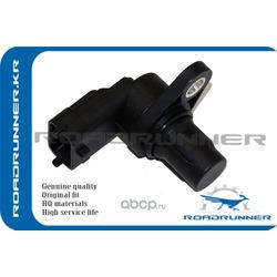 Датчик положения коленвала (ROADRUNNER) RR393002A000