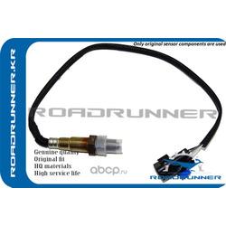 Кислородный датчик 560mm (ROADRUNNER) RR392102B310