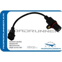 Датчик положения коленвала (ROADRUNNER) RR3918022600