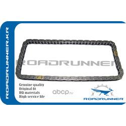 Цепь ГРМ (ROADRUNNER) RR243612A001
