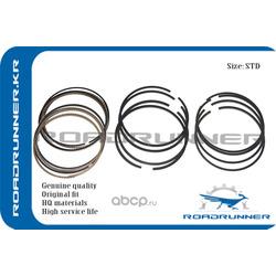 Поршневые кольца (ROADRUNNER) RR2304023300