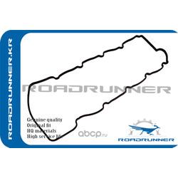 Прокладка клапанной крышки (ROADRUNNER) RR224412A102