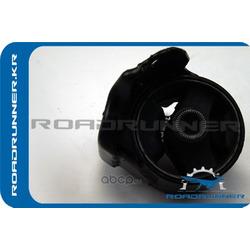 Подушка двигателя передняя (ROADRUNNER) RR219102H000